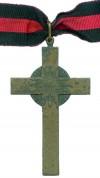 Наперстный крест в память об Отечественной войне 1812 г