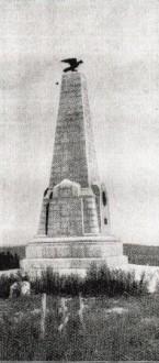 Стелла в Узун-Агаче. Дореволюционное фото