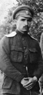 В.Н. Ефремов, фото 1916г.