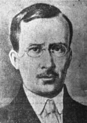 Поэт Георгий Тверитин