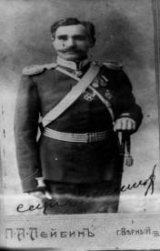 Есаул Семиреченского казачьего войска в парадной форме.