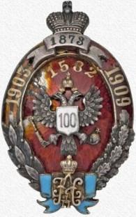 Знак Семиреченского казачьего войска (для офицеров). 1912