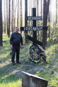 Фотография Фёдора Мироглова