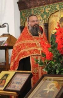 Протоиерей Александр Гайченя