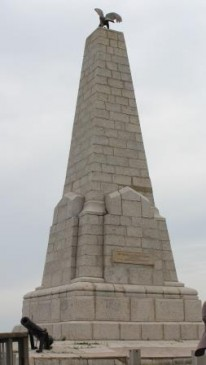 Стелла в честь победы русского оружия над кокандцами в 1860г