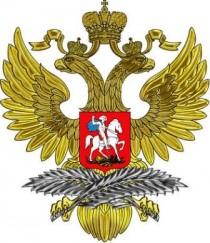 Заявление МИД России о ситуации на Юго-Востоке Украины