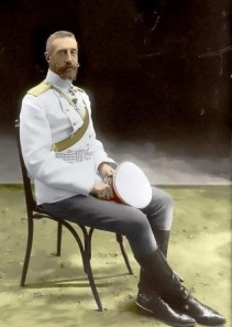 Великий князь Константин Константинович