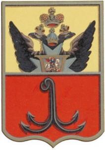 Исторический герб города Одессы. 1798 год