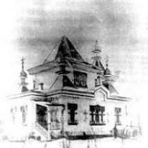 Иссыкульский монастырь