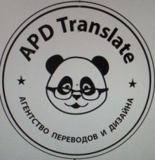 http://apd-translate.com