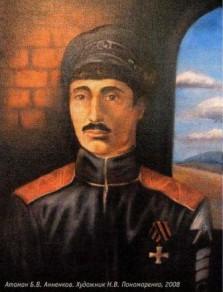Атаман Б.В.Анненков. Художник Наталья Пономаренко