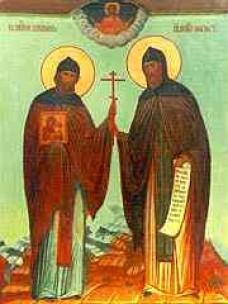 Святые преподобномученики Серафим и Феогност