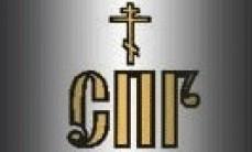 Союз православных граждан