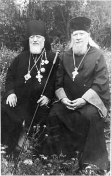 Протоиерей Нил с епископом Серафимом (Гачковским).