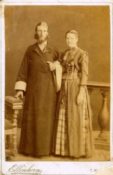 Молодые супруги Рясенские.