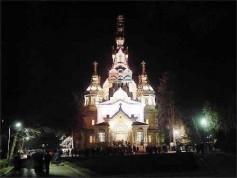 Фото almaty-city.narod.ru