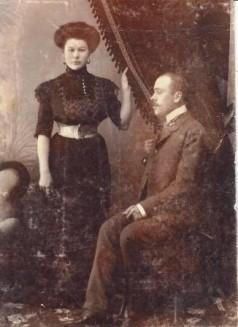 Иван и Аполлинария Пугасовы