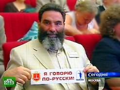 Валерий Кауров