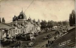 Старая Алма-Ата