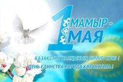 maslikhat.kostanay.gov.kz
