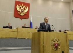 Дополнительное пленарное заседание Госдумы 20 марта