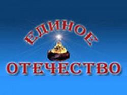 Сообщение пресс-службы ВОО СПГУ