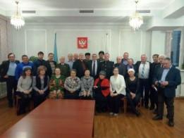Собрание городского Совета