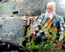 П.И. Мариковский