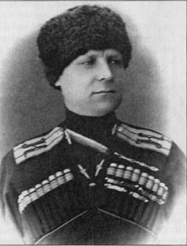 Полковник Ф.И. Елисеев