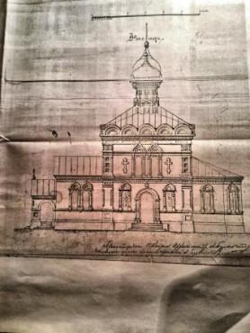 Фрагмент архивного документа «Проектъ церкви в с. Мерке Аулиеатинского уезда» 1893 г. Южный фасад.