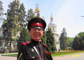 Евгений Булавин
