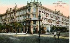 Одесса. Гостиница Пассаж