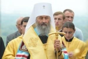+Онуфрий, Митрополит Киевский и всея Украины