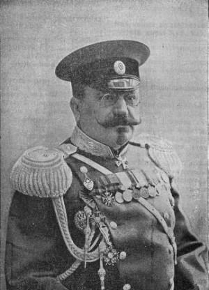 А.И. Кияшко.