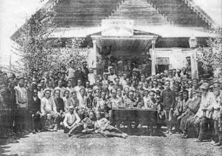 Сход казаков станицы Софийской (ныне г. Талгар)