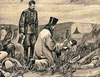 Молебен на поле брани