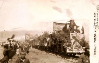 Первый поезд Алма-Ата
