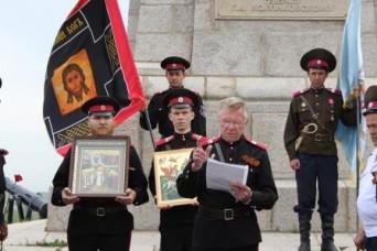 Стихи урядниа СПКО Евгения в память о сражении 1860 г
