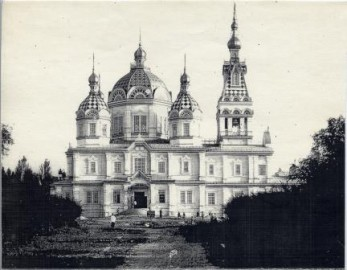 Туркестанский кафедральный собор.