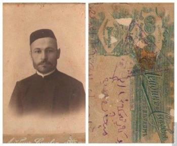 Набиулла Хамитов.