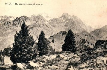 Малый Алматинский пик.