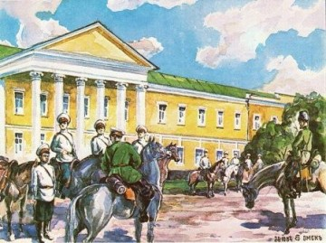 Омский кадетский корпус.