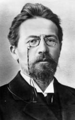 Антон Павлович Чехова