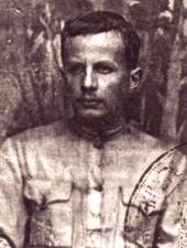 Николай Алексеевич  Раевский