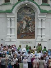 Полтавской битве 305 лет!