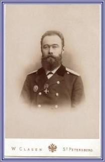 Андрей Ипполитович Вилькицкий