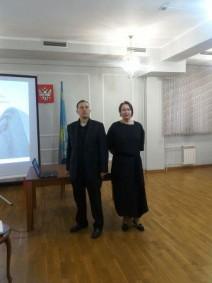 Лекция краеведа Георгия Афонина