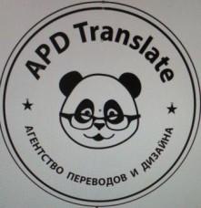 http://apd-translate.com
