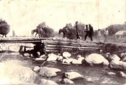 Пугасов мост.